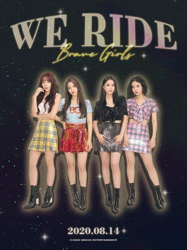 "This photo, provided by Brave Entertainment, shows promotional material for girl group Brave Girls' song ""We Ride."" (PHOTO NOT FOR SALE) (Yonhap)"