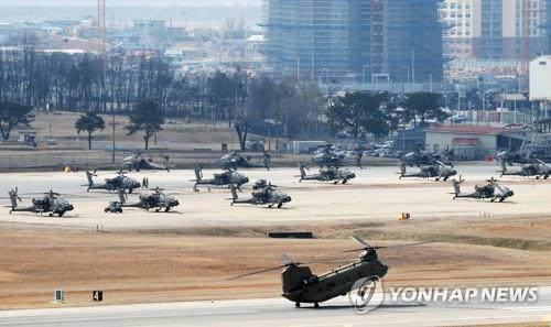 New defense cost-sharing deal not to cover USFK's off-peninsula missions: officials