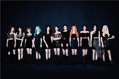 (Yonhap Interview) LOONA says English song 'Star' is a 'gift' for fans around the world