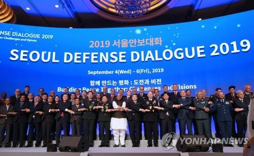 This file photo taken on Sept. 5, 2019, shows participants posing for a group photo during the opening ceremony of the 2019 Seoul Defense Dialogue in Seoul. (Yonhap)