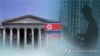 N. Korea likely to ramp up cyber attacks against S. Korea, U.S. this year amid prolonged sanctions: expert