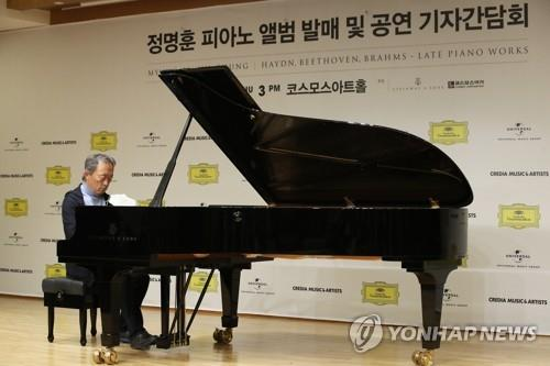 South Korean conductor and pianist Chung Myung-whun plays the piano during a news conference at Cosmos Art Hall in southern Seoul on April 22, 2021. (Yonhap)
