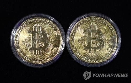S. Korea faces dilemma over cryptocurrency taxation - 2