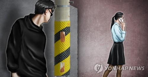 (Yonhap Feature) Brutal killings by stalker spark calls to raise awareness, plug legal loopholes - 3