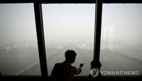 Yellow dust covers almost all of S. Korea; fine dust advisory issued for Seoul