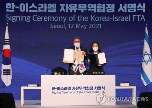 S. Korea, Israel ink FTA; cars, auto parts among major beneficiaries