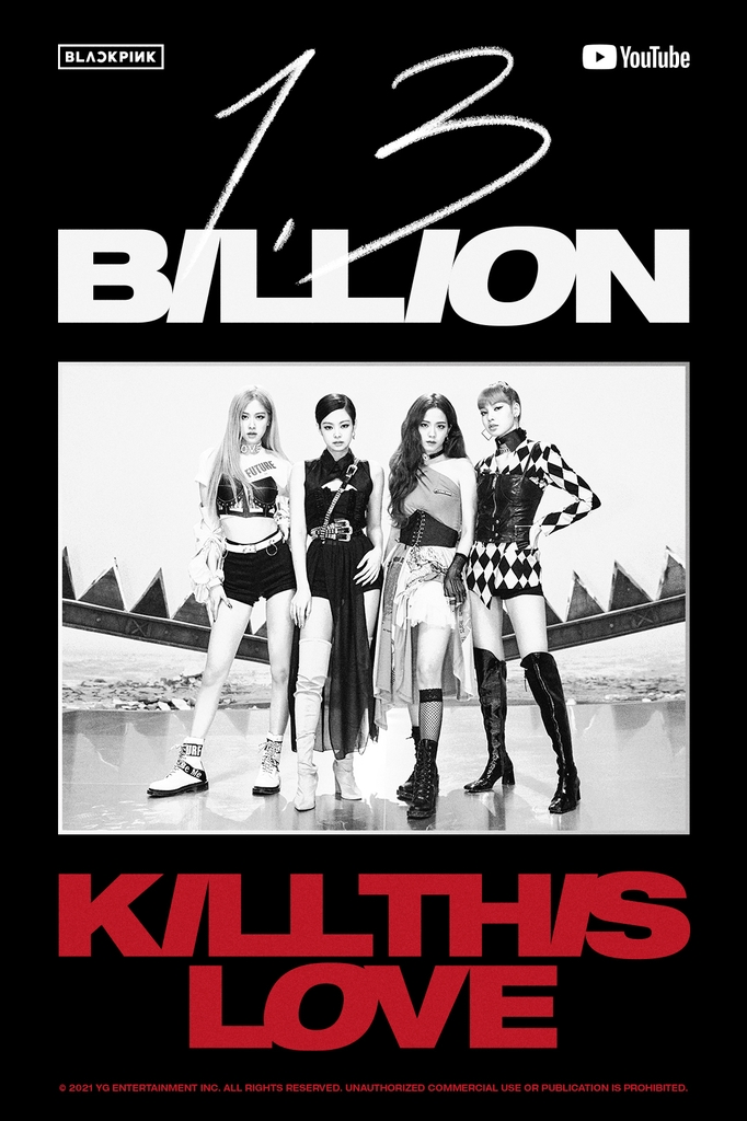 """This image, provided by YG Entertainment, marks 1.3 billion YouTube views for the BLACKPINK song """"Kill This Love."""" (PHOTO NOT FOR SALE) (Yonhap)"""