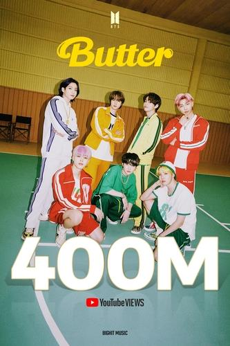 """This photo, provided by Big Hit Music, celebrates 400 million YouTube views by the BTS music video """"Butter."""" (PHOTO NOT FOR SALE) (Yonhap)"""