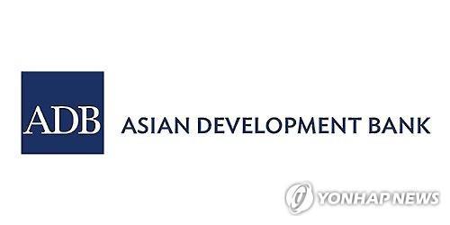 ADB, 한국 경제에 대한 2021년 성장 전망을 4%로 상향 조정 - 1