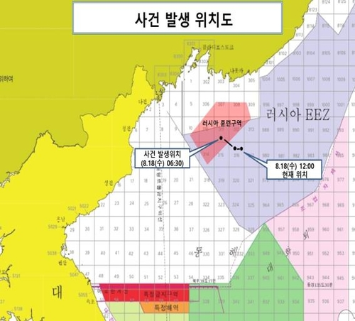 this photo, provided by the ministry of oceans and fisheries on aug. 18, 2021, shows the location where a south korean fishing boat received warning shots from a russian naval vessel in waters off vladivostok. (photo not for sale) (yonhap)
