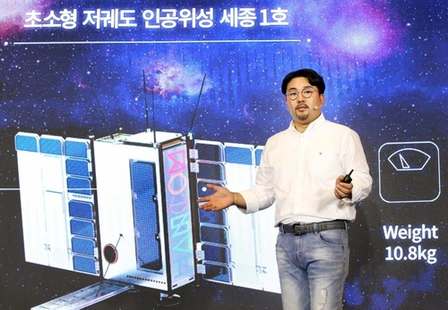 This photo, provided by Hancom Group, a South Korean ICT convergence company, shows Choi Myung-jin, chief of Hancom InSpace, talking during an online press conference on Sept. 2, 2021. (PHOTO NOT FOR SALE) (Yonhap)