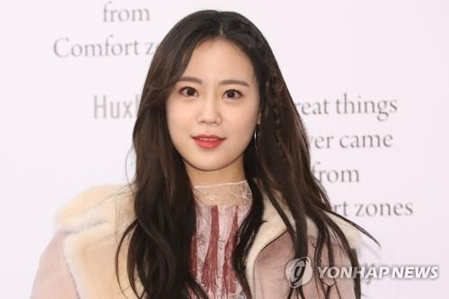 This Jan. 4, 2018, file photo shows South Korean celebrity Hur Young-ji. (Yonhap)