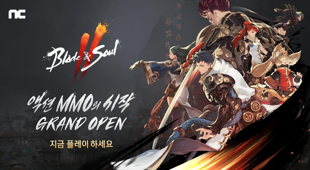 """This illustration, provided by NCSOFT Corp., shows its new video game """"Blade & Soul 2."""" (PHOTO NOT FOR SALE) (Yonhap)"""