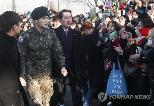 Super Junior rencontres Sungmin est datant de plusieurs gars mauvais