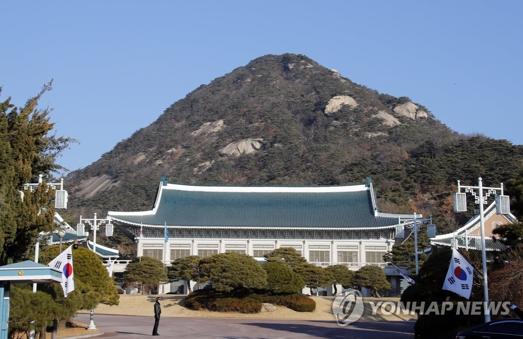 Le palais présidentiel Cheong Wa Dae. (Photo d'archives Yonhap)