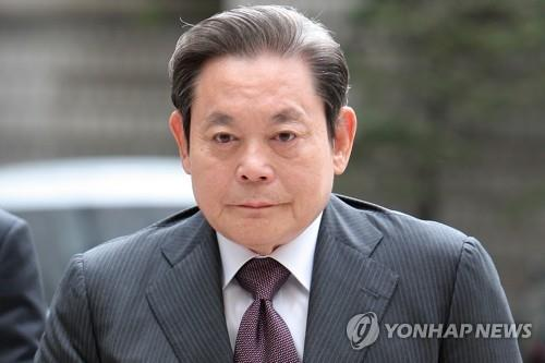 Le président de Samsung Electronics Co., Lee Kun-hee. (Photo d'archives Yonhap)