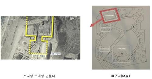경당연립 재건축 부지서 발견된 '呂'자 모양의 대형 건물지 [서울시 제공=연합뉴스]