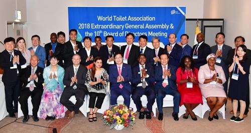 염태영 수원시장, 세계화장실협회 총회 참석