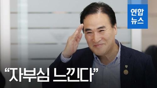 """[영상] 김종양 인터폴 총재 귀국…""""자부심 느낀다""""1"""