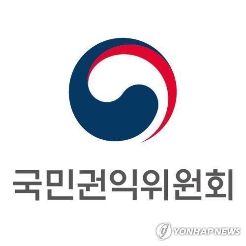"""권익위 """"국가전문자격증 대여·알선 차단…제재강화 권고"""" - 1"""