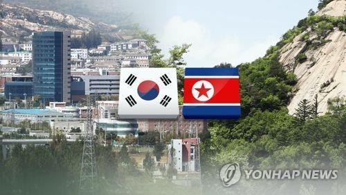 남북경협(CG)