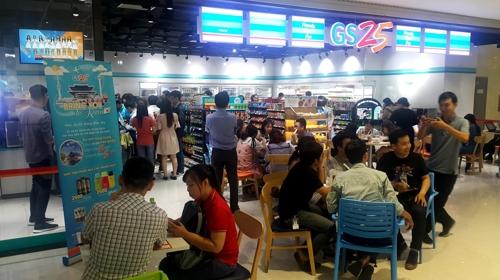 베트남 GS25 매장