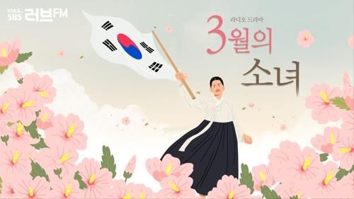 [SBS 제공]