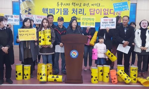 """""""핵발전소 중단 없이 핵폐기물 대안 없다"""""""