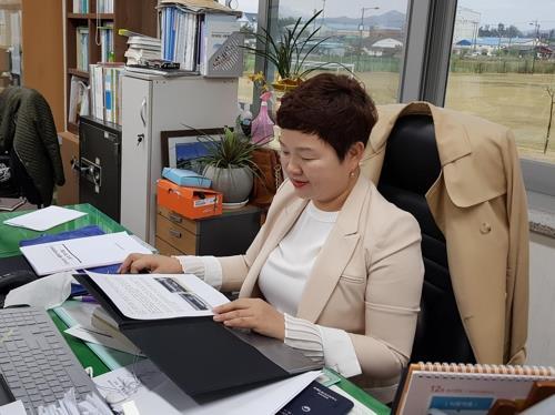 나수진 나주시 농촌진흥과장