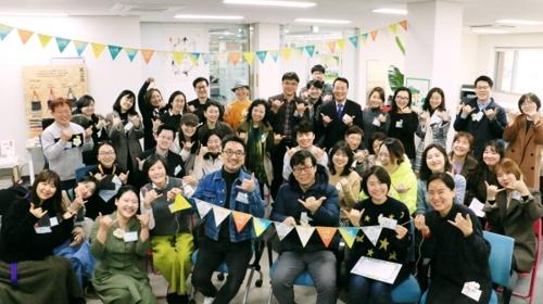 한국에자이, '사랑나눔 사회공헌대상' 보건복지부 장관상 수상 - 1