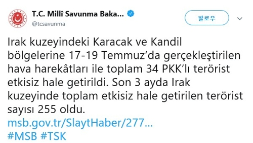 터키 국방부 트위터 성명
