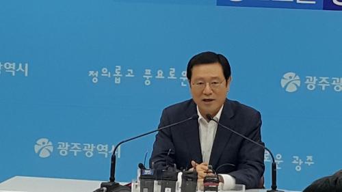 기자회견 하는 이용섭 시장.