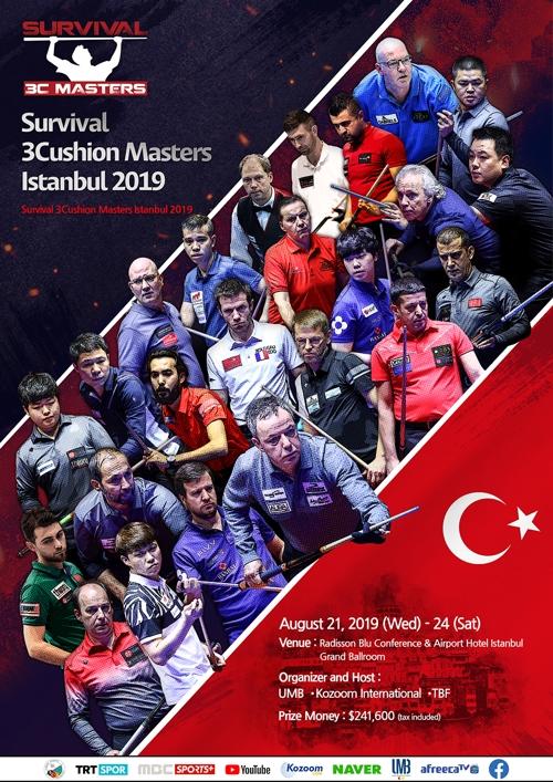 서바이벌 3쿠션 마스터스 이스탄불대회 포스터