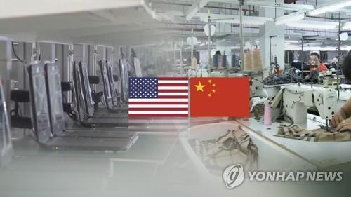 미중, 고위급 무역협상 앞두고 실무협상 19일 시작