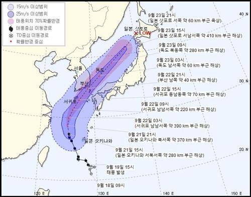 오후 4시 발표된 제17호 태풍 '타파' 예상 경로