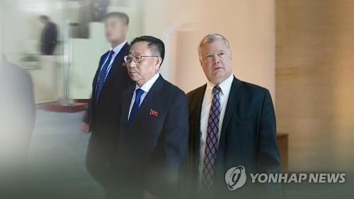 北 김명길 - 美 비건 스톡홀름 실무협상(CG) [연합뉴스TV 제공]