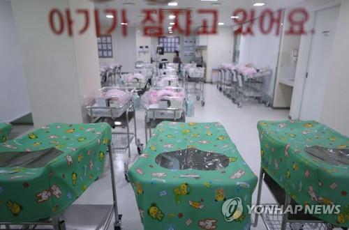 서울 시내 한 병원의 신생아실