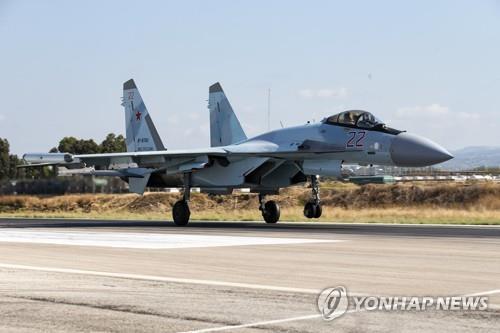 시리아에 배치된 러시아의 SU-35 전투기