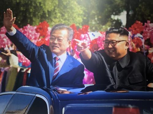 '제17차 OANA 총회' 보도사진전 출품작