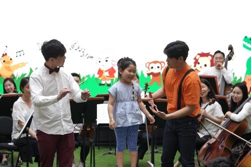 서울시향, 아동들과 만나는 '우리 아이 첫 콘서트' - 1