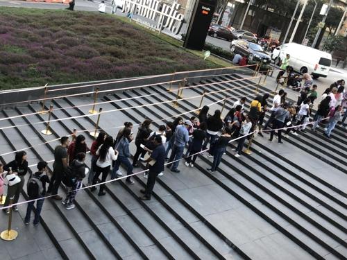 '하우스 오브 BTS' 입장 기다리는 멕시코 팬들