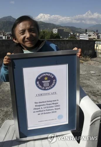 마가르가 2010년 받은 기네스 기록증서