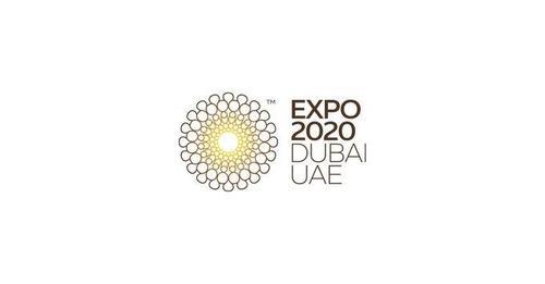 두바이 엑스포 2020 행사 로고