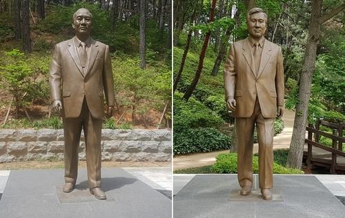 청남대에 있는 전두환(왼쪽)·노태우 전 대통령 동상