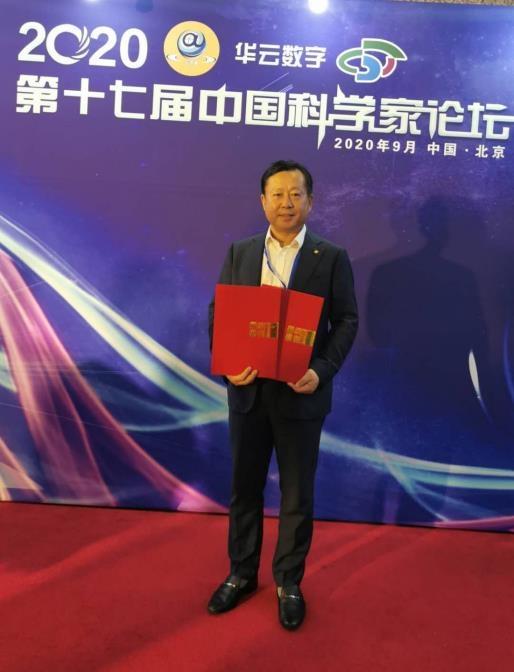 '中 과학혁신 우수발명성과상' 받은 남기학 회장