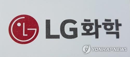 LG화학 로고