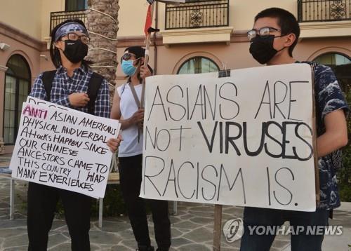 아시아계 차별 항의하는 시위