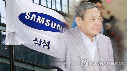 삼성 이건희 회장(CG)[연합뉴스TV 캡처]