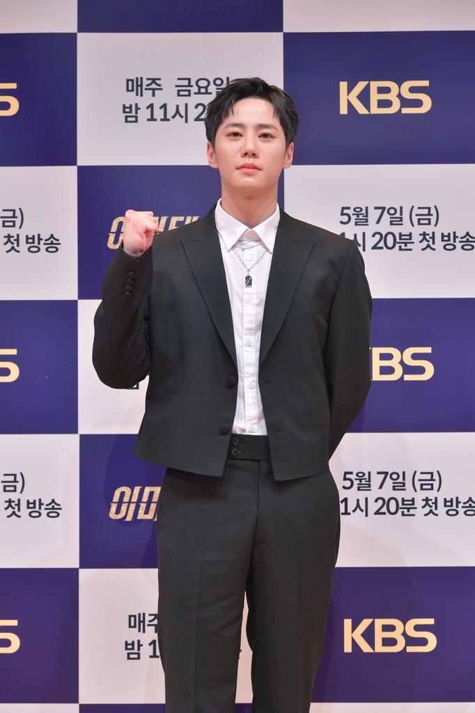 KBS 2TV 새 금요드라마 '이미테이션'의 배우 이준영