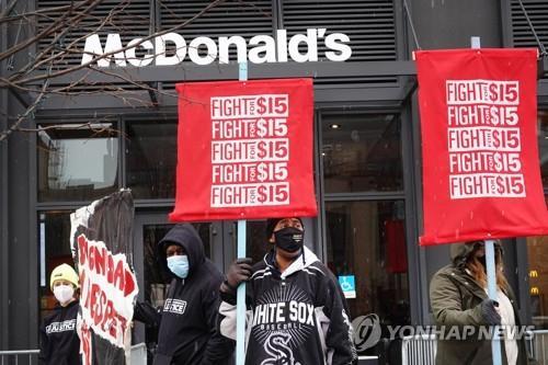 최저임금 인상을 요구하는 시위대[AFP=연합뉴스 자료사진]